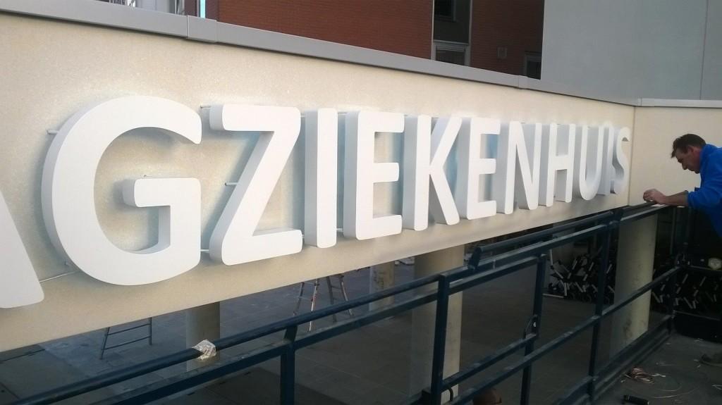 Dagziekenhuis EZ